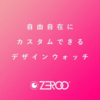 zeroo