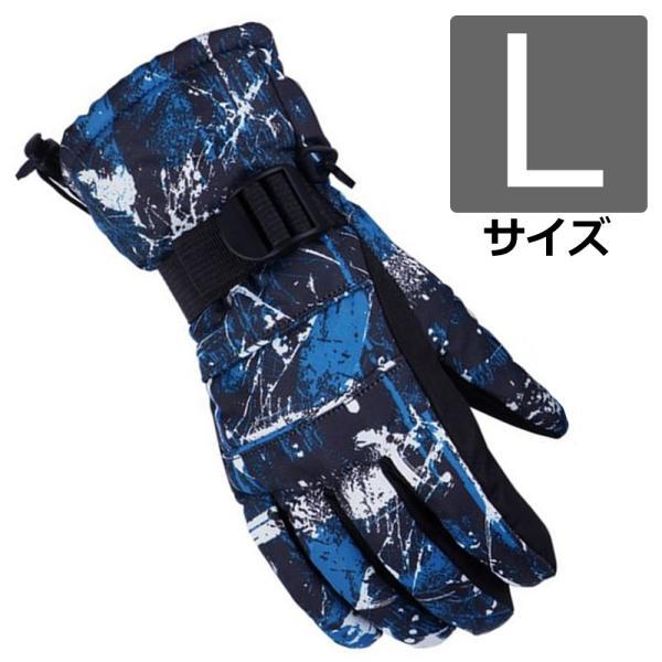 スノボ グローブ スノーボード 防水 防寒 手袋 スキー メンズ レディース|goovice|14