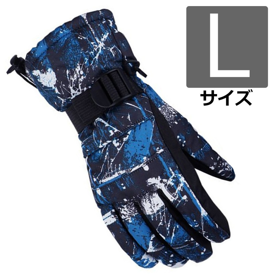 スノボ グローブ スノーボード 防水 防寒 手袋 スキー メンズ レディース|goovice|13