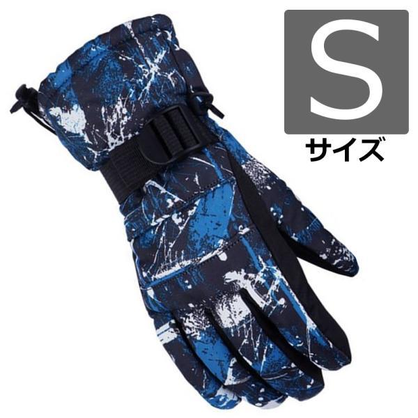 スノボ グローブ スノーボード 防水 防寒 手袋 スキー メンズ レディース|goovice|12