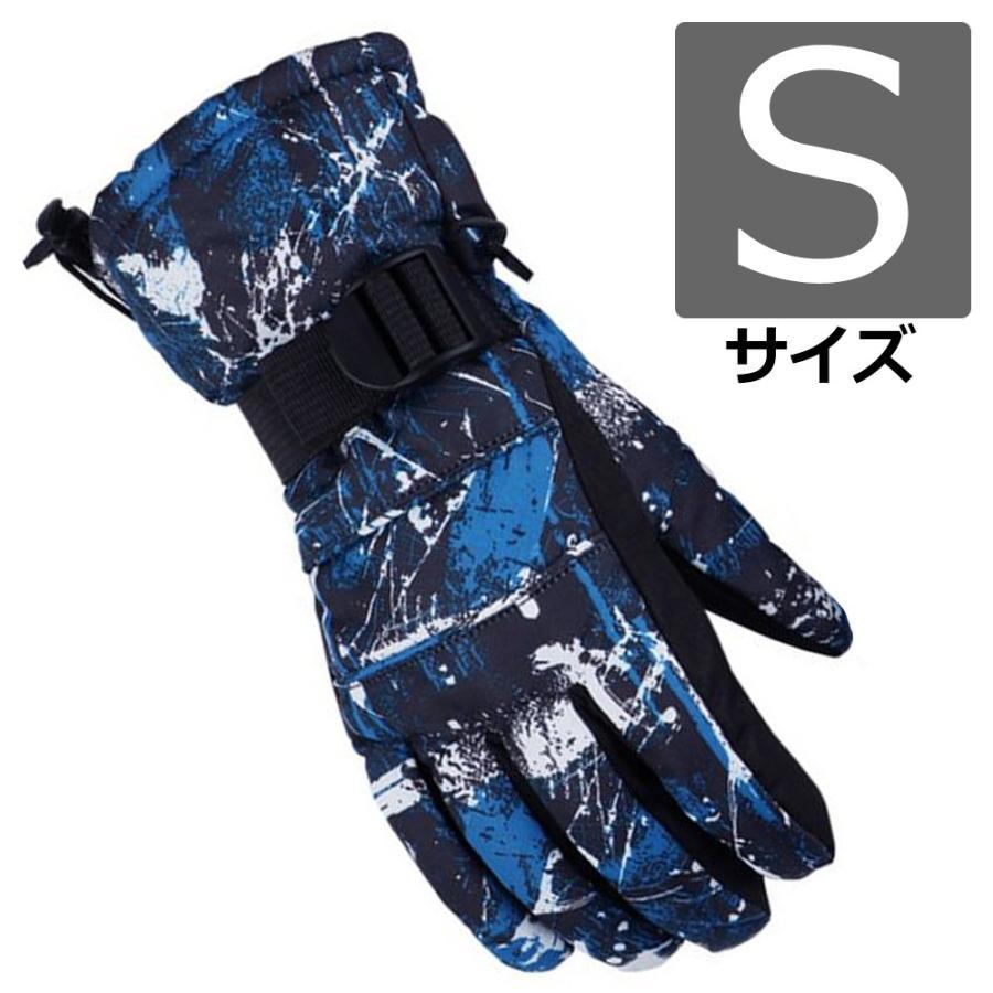 スノボ グローブ スノーボード 防水 防寒 手袋 スキー メンズ レディース|goovice|11