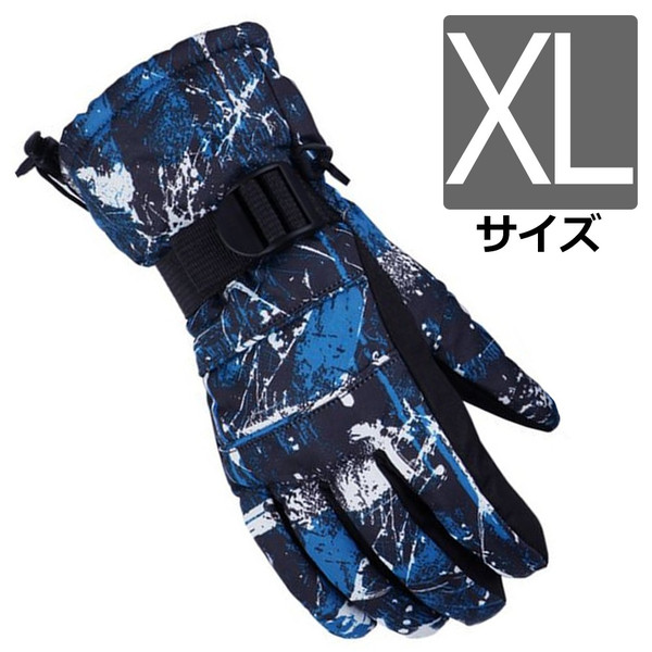 スノボ グローブ スノーボード 防水 防寒 手袋 スキー メンズ レディース|goovice|15