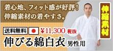 本格派作務衣(藍・煉瓦・抹茶・石墨)(S-3L)