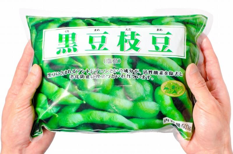 黒枝豆パッケージ1