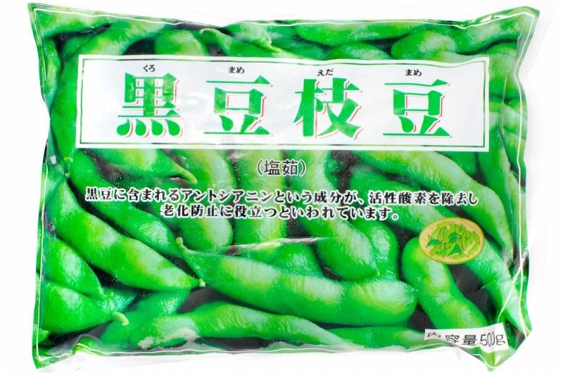 黒枝豆パッケージ2