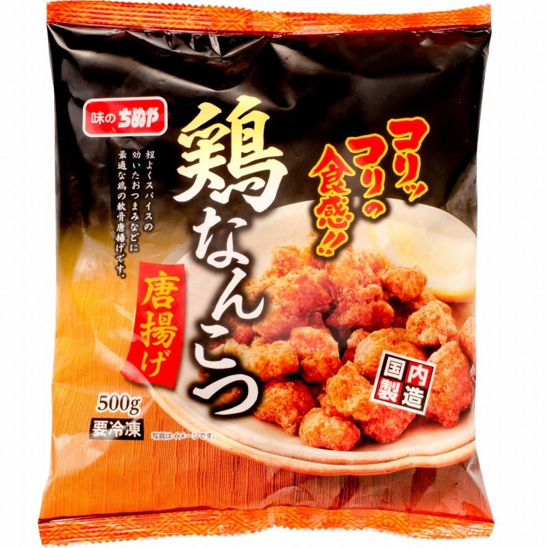 鶏軟骨唐揚げ パッケージ 冷凍