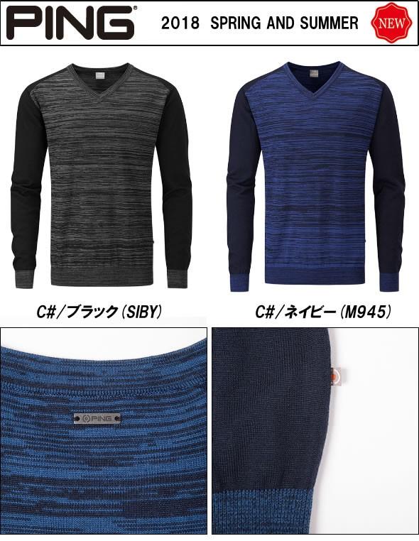 メリノウールVネックセーター