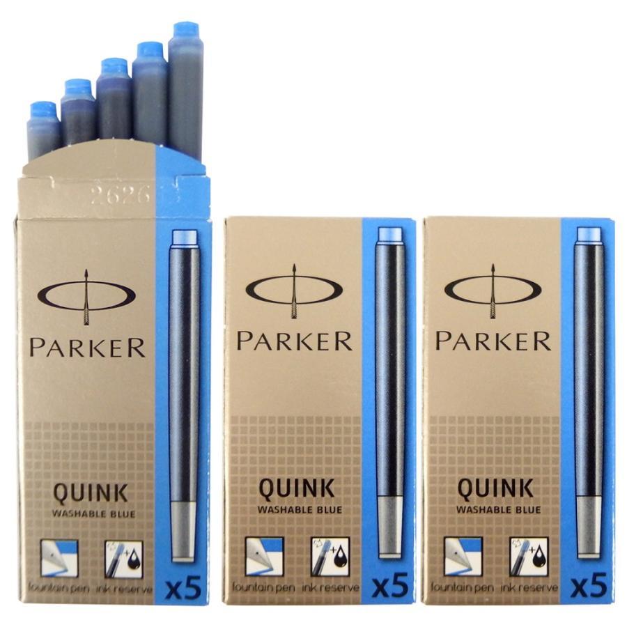 クリックポスト送料無料 パーカー PARKER 万年筆 カートリッジ インク クインク QUINK 各色 3箱セット (1箱 5本入り) 3色展開 リフィル レフィル 日本正規品|gport|09