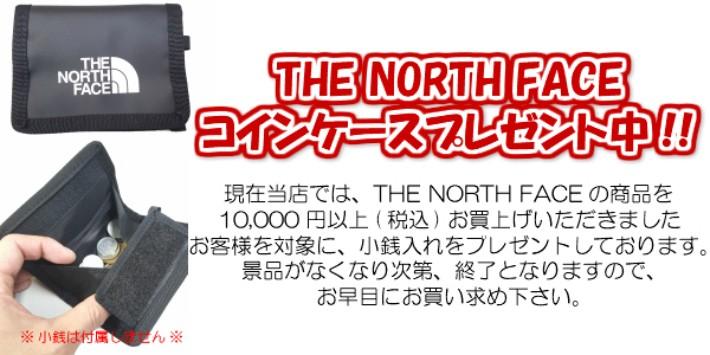 THE NORTH FACE コインケース プレゼント中