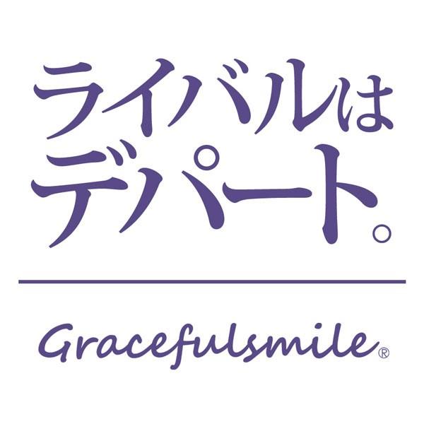 Gracefulsmile 12,800円以上購入時に使える1,111円OFFクーポン