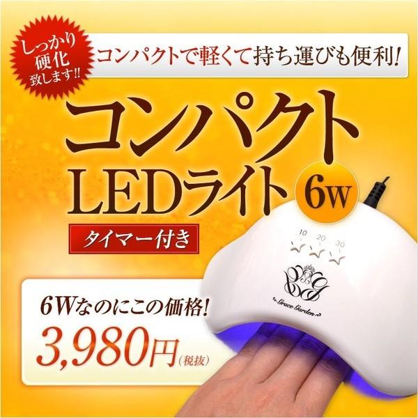 コンパクトLEDライト6w同梱で使える800円割引クーポン
