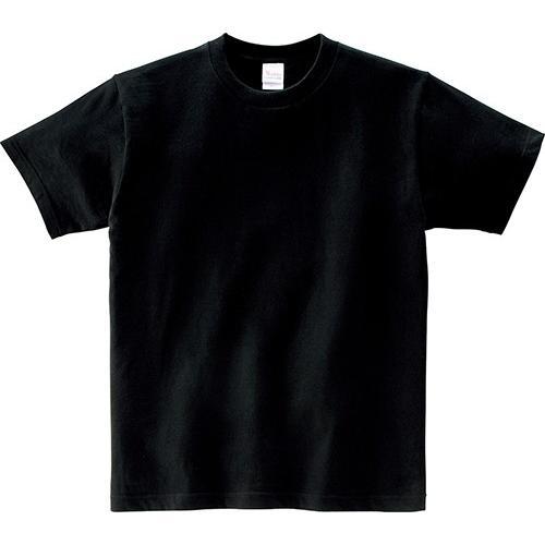 Tシャツ メンズ レディース 半袖 厚手 無地 Printstar プリントスター 5.6オンス ヘビーウェイトTシャツ grafit 23