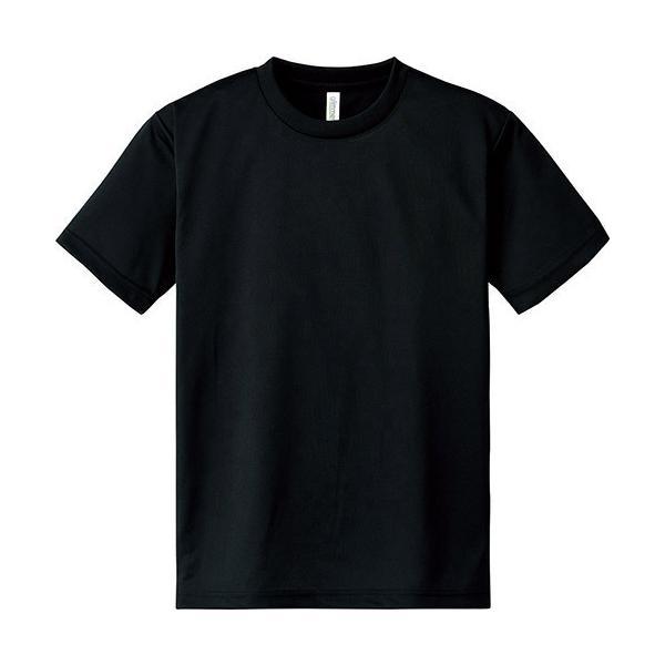 Tシャツ キッズ 半袖 無地 吸汗速乾 glimmer グリマー 4.4オンス ドライTシャツ grafit 24