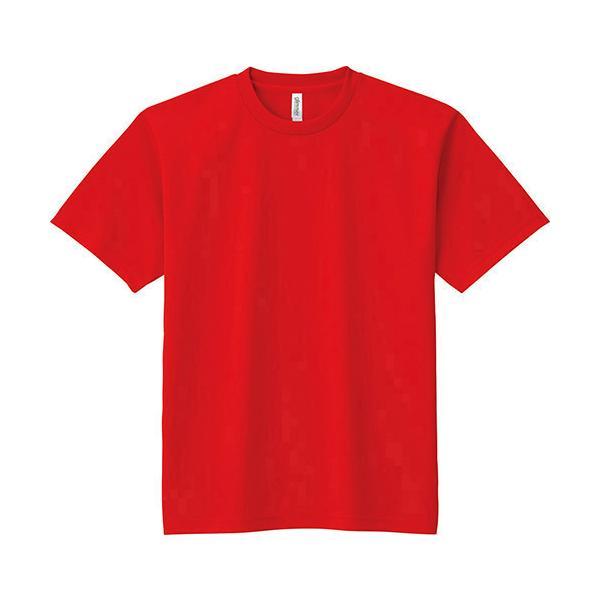 Tシャツ キッズ 半袖 無地 吸汗速乾 glimmer グリマー 4.4オンス ドライTシャツ grafit 25