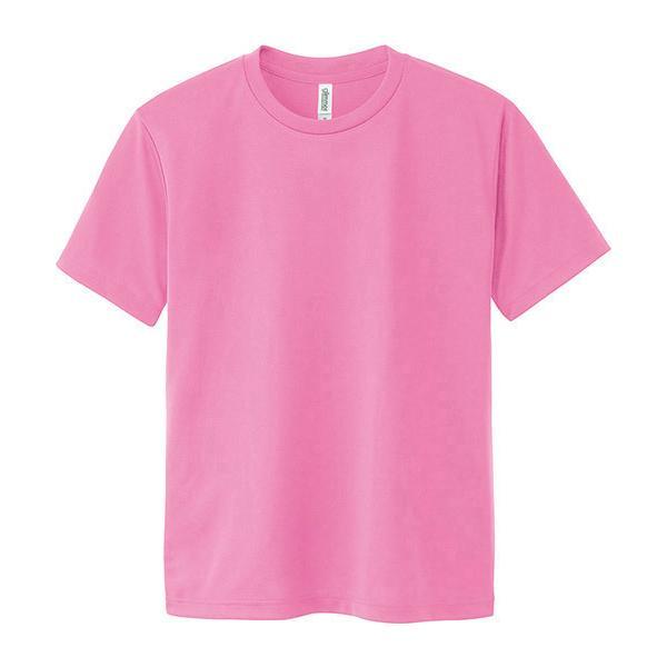 Tシャツ キッズ 半袖 無地 吸汗速乾 glimmer グリマー 4.4オンス ドライTシャツ grafit 26