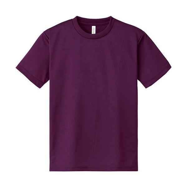 Tシャツ キッズ 半袖 無地 吸汗速乾 glimmer グリマー 4.4オンス ドライTシャツ grafit 27