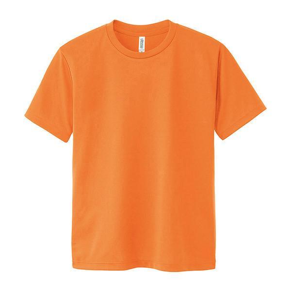 Tシャツ キッズ 半袖 無地 吸汗速乾 glimmer グリマー 4.4オンス ドライTシャツ grafit 28