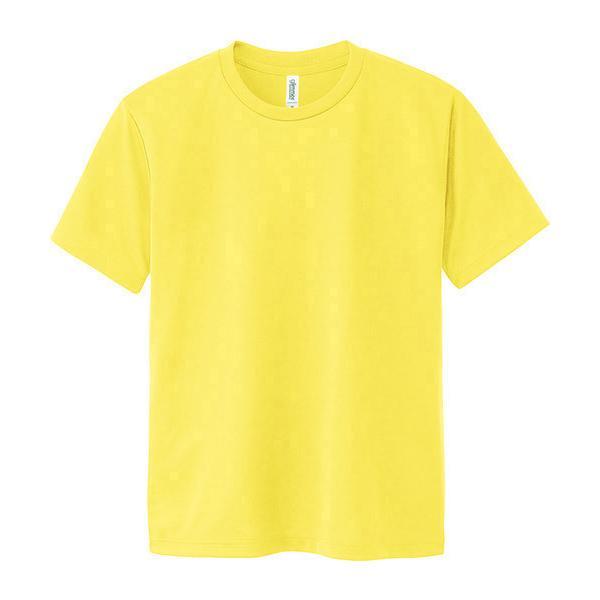 Tシャツ メンズ  大きいサイズ 半袖 無地 吸汗速乾 glimmer グリマー 4.4オンス ドライTシャツ|grafit|29