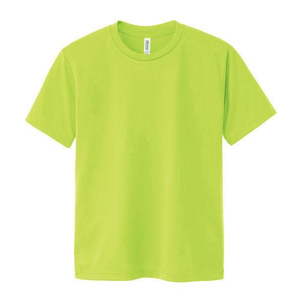 Tシャツ キッズ 半袖 無地 吸汗速乾 glimmer グリマー 4.4オンス ドライTシャツ grafit 30