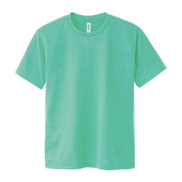 Tシャツ キッズ 半袖 無地 吸汗速乾 glimmer グリマー 4.4オンス ドライTシャツ grafit 32