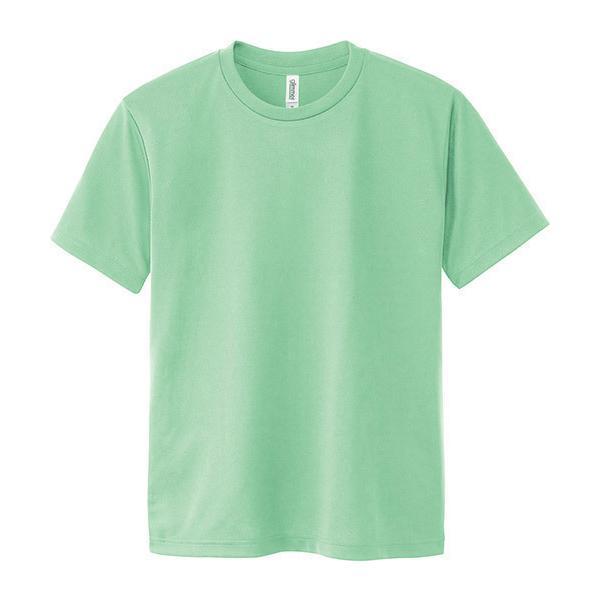 Tシャツ キッズ 半袖 無地 吸汗速乾 glimmer グリマー 4.4オンス ドライTシャツ grafit 33
