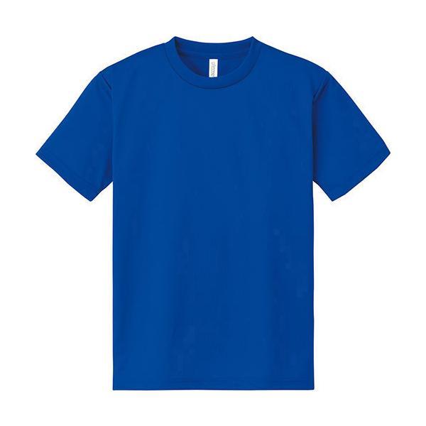 Tシャツ メンズ  大きいサイズ 半袖 無地 吸汗速乾 glimmer グリマー 4.4オンス ドライTシャツ|grafit|35