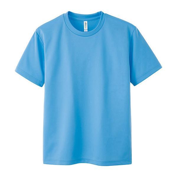 Tシャツ キッズ 半袖 無地 吸汗速乾 glimmer グリマー 4.4オンス ドライTシャツ grafit 36