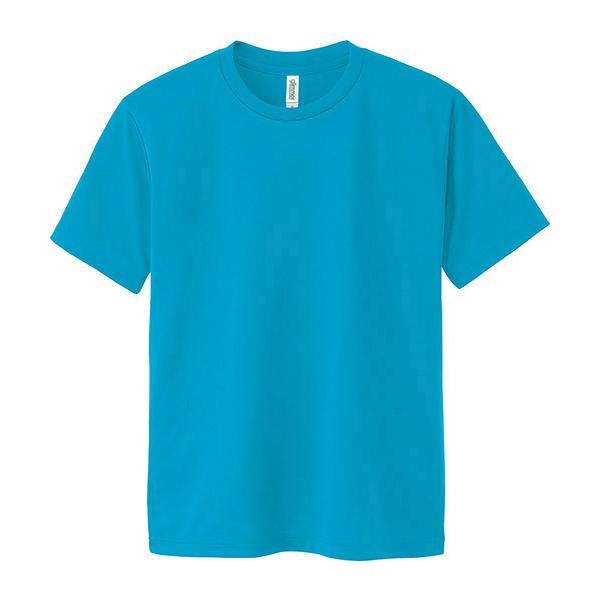 Tシャツ キッズ 半袖 無地 吸汗速乾 glimmer グリマー 4.4オンス ドライTシャツ grafit 37