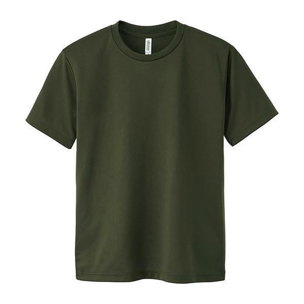 Tシャツ メンズ 半袖 無地 吸汗速乾 glimmer グリマー 4.4オンス ドライTシャツ|grafit|23