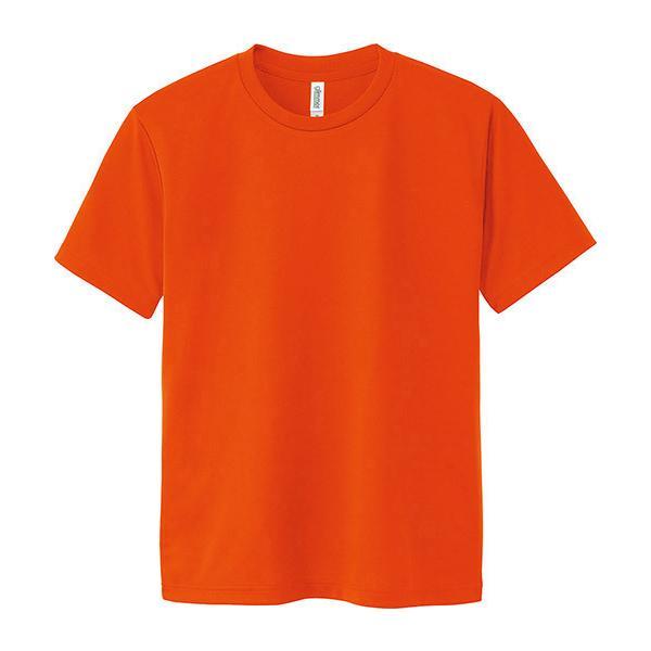 Tシャツ メンズ 半袖 無地 吸汗速乾 glimmer グリマー 4.4オンス ドライTシャツ|grafit|24
