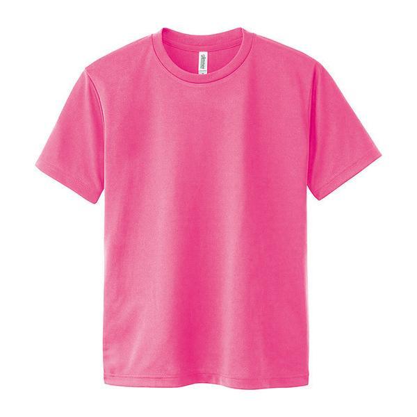 Tシャツ メンズ 半袖 無地 吸汗速乾 glimmer グリマー 4.4オンス ドライTシャツ|grafit|27