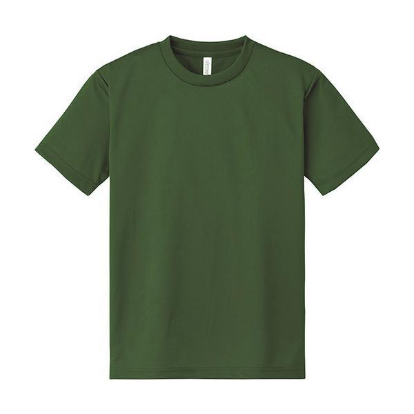 Tシャツ メンズ 半袖 無地 吸汗速乾 glimmer グリマー 4.4オンス ドライTシャツ|grafit|31