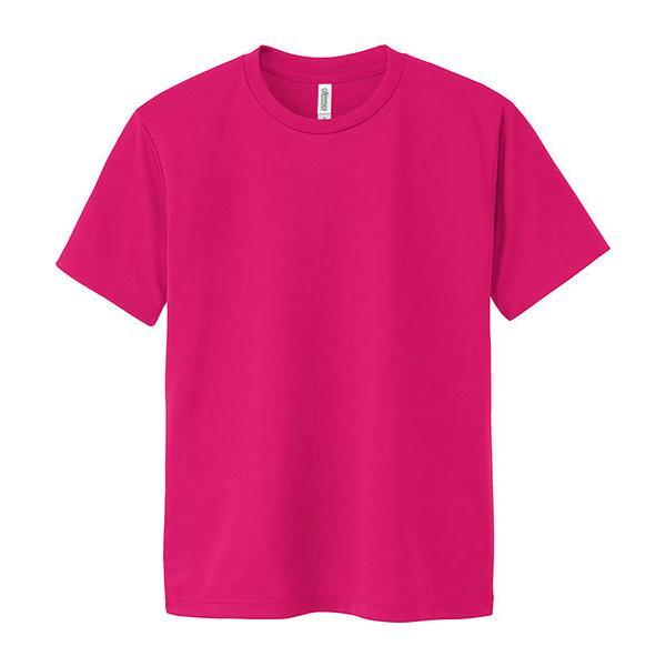 Tシャツ メンズ 半袖 無地 吸汗速乾 glimmer グリマー 4.4オンス ドライTシャツ|grafit|36