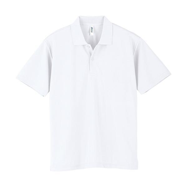 ポロシャツ メンズ 半袖 吸汗速乾 無地 glimmer(グリマー) 4.4オンス ドライポロシャツ(ポケット無し) 00302-ADP|grafit|16