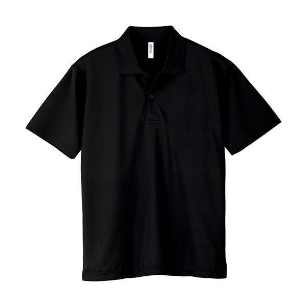 ポロシャツ メンズ 半袖 吸汗速乾 無地 glimmer(グリマー) 4.4オンス ドライポロシャツ(ポケット無し) 00302-ADP|grafit|18