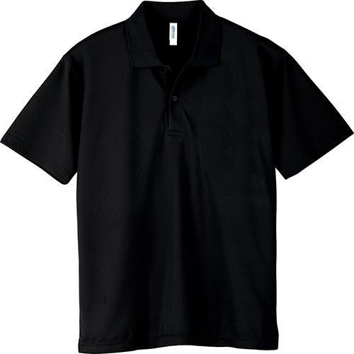 ポロシャツ メンズ レディース 半袖 吸汗速乾 無地 glimmer グリマー 4.4オンス ドライポロシャツ ポケット無し|grafit|23