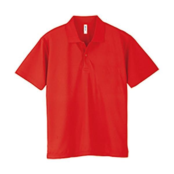 ポロシャツ メンズ 半袖 吸汗速乾 無地 glimmer(グリマー) 4.4オンス ドライポロシャツ(ポケット無し) 00302-ADP|grafit|19