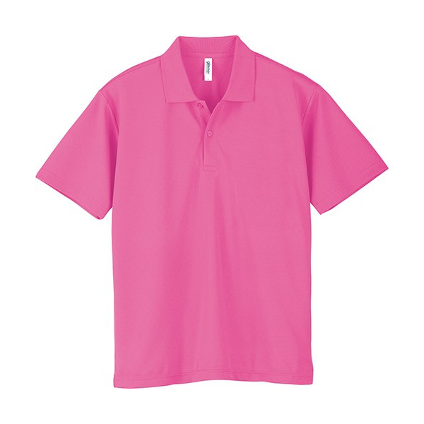 ポロシャツ メンズ 半袖 吸汗速乾 無地 glimmer(グリマー) 4.4オンス ドライポロシャツ(ポケット無し) 00302-ADP|grafit|20