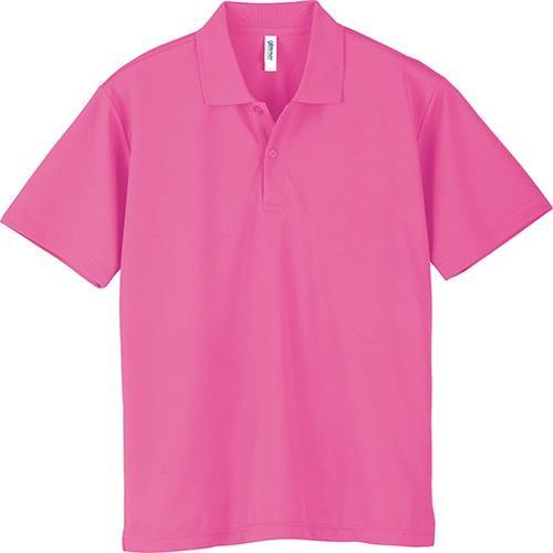 ポロシャツ メンズ レディース 半袖 吸汗速乾 無地 glimmer グリマー 4.4オンス ドライポロシャツ ポケット無し|grafit|25