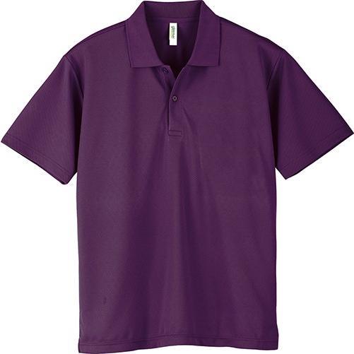 ポロシャツ メンズ レディース 半袖 吸汗速乾 無地 glimmer グリマー 4.4オンス ドライポロシャツ ポケット無し|grafit|26