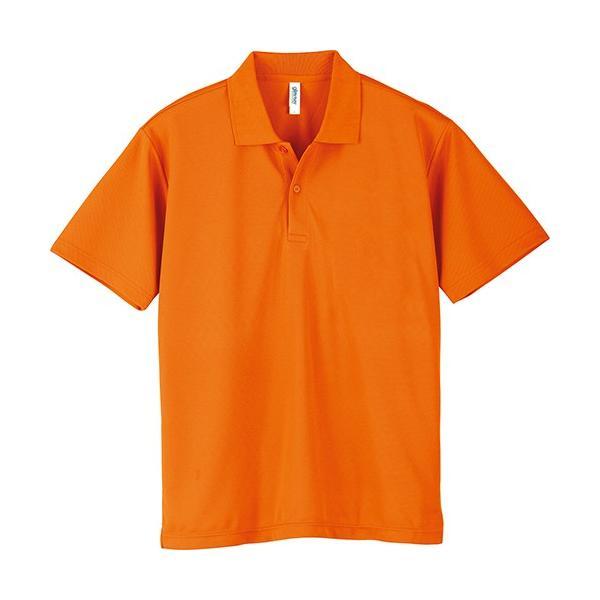 ポロシャツ メンズ 半袖 吸汗速乾 無地 glimmer(グリマー) 4.4オンス ドライポロシャツ(ポケット無し) 00302-ADP|grafit|22