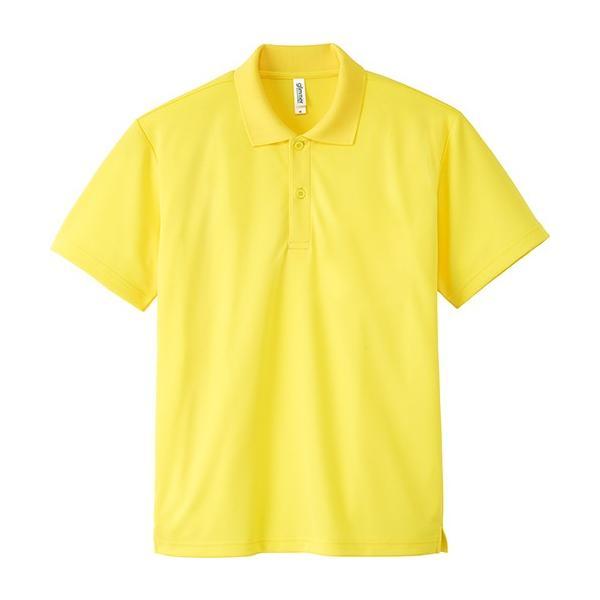 ポロシャツ メンズ 半袖 吸汗速乾 無地 glimmer(グリマー) 4.4オンス ドライポロシャツ(ポケット無し) 00302-ADP|grafit|23