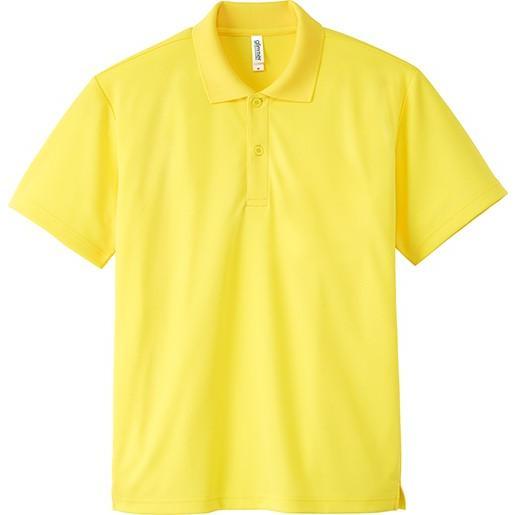 ポロシャツ メンズ レディース 半袖 吸汗速乾 無地 glimmer グリマー 4.4オンス ドライポロシャツ ポケット無し|grafit|28
