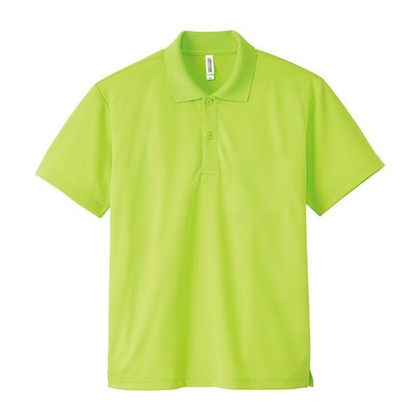 ポロシャツ メンズ 半袖 吸汗速乾 無地 glimmer(グリマー) 4.4オンス ドライポロシャツ(ポケット無し) 00302-ADP|grafit|24