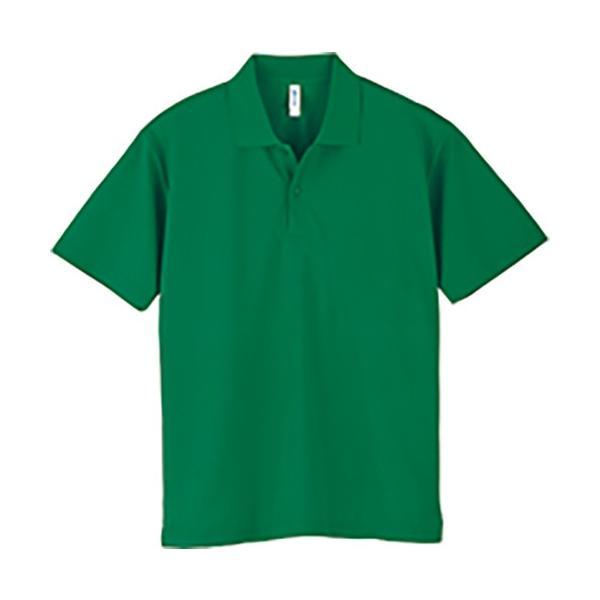 ポロシャツ メンズ 半袖 吸汗速乾 無地 glimmer(グリマー) 4.4オンス ドライポロシャツ(ポケット無し) 00302-ADP|grafit|25