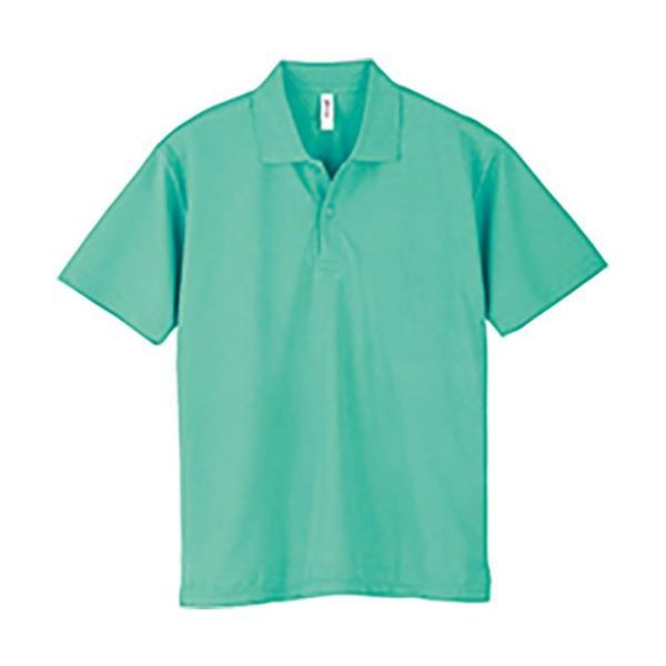 ポロシャツ メンズ 半袖 吸汗速乾 無地 glimmer(グリマー) 4.4オンス ドライポロシャツ(ポケット無し) 00302-ADP|grafit|26