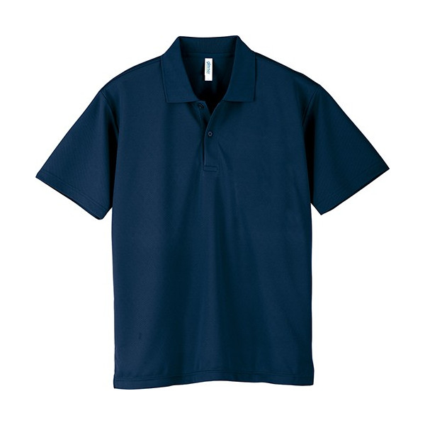 ポロシャツ メンズ 半袖 吸汗速乾 無地 glimmer(グリマー) 4.4オンス ドライポロシャツ(ポケット無し) 00302-ADP|grafit|27