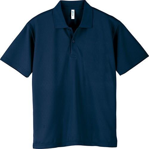 ポロシャツ メンズ レディース 半袖 吸汗速乾 無地 glimmer グリマー 4.4オンス ドライポロシャツ ポケット無し|grafit|32