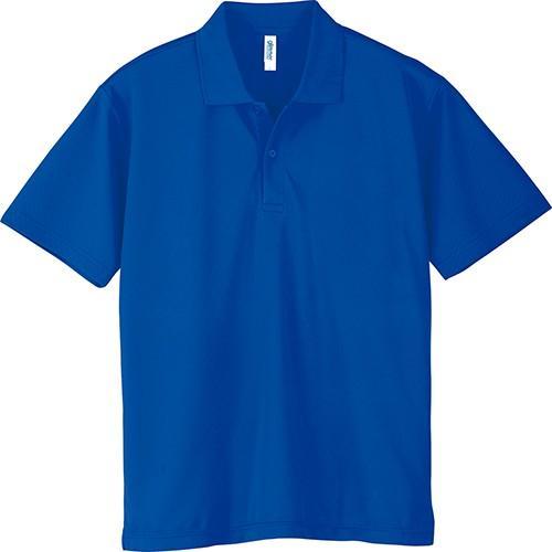 ポロシャツ メンズ レディース 半袖 吸汗速乾 無地 glimmer グリマー 4.4オンス ドライポロシャツ ポケット無し|grafit|33