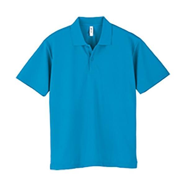 ポロシャツ メンズ 半袖 吸汗速乾 無地 glimmer(グリマー) 4.4オンス ドライポロシャツ(ポケット無し) 00302-ADP|grafit|30